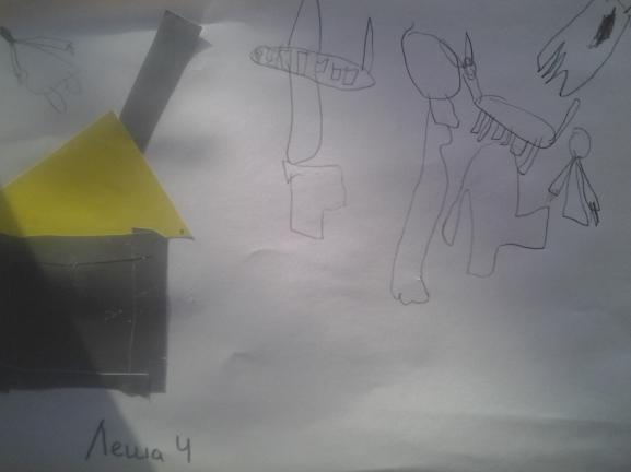 Картинка домик с трубой и фокусник дым